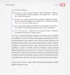 Kaip sudaryti leidinio arba jo dalies bibliografinį aprašą?