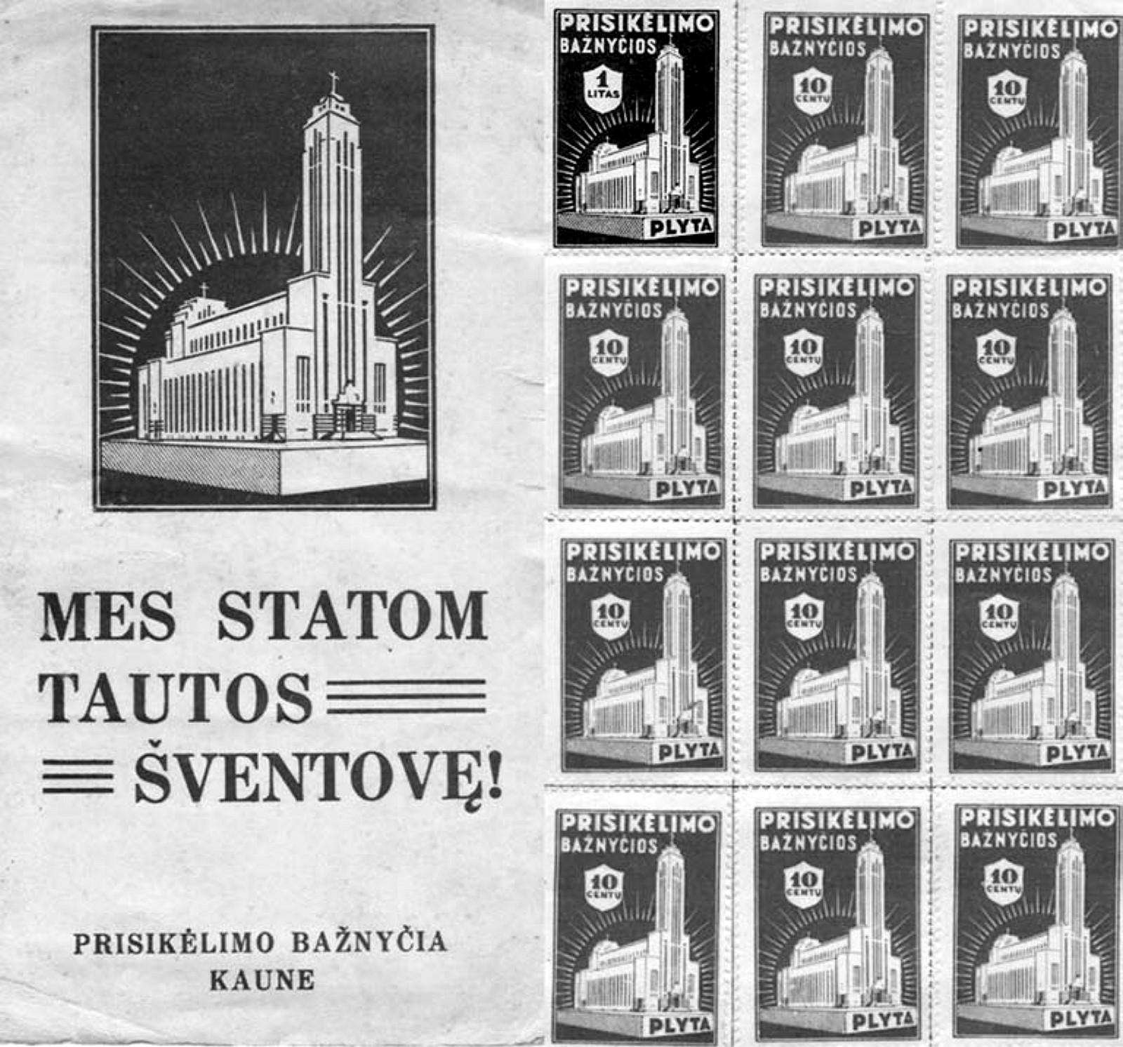 """4 il. Knygelė su """"plytomis"""", 1934–1940 m. Kauno Kristaus Prisikėlimo bažnyčios ir parapijos archyvas"""