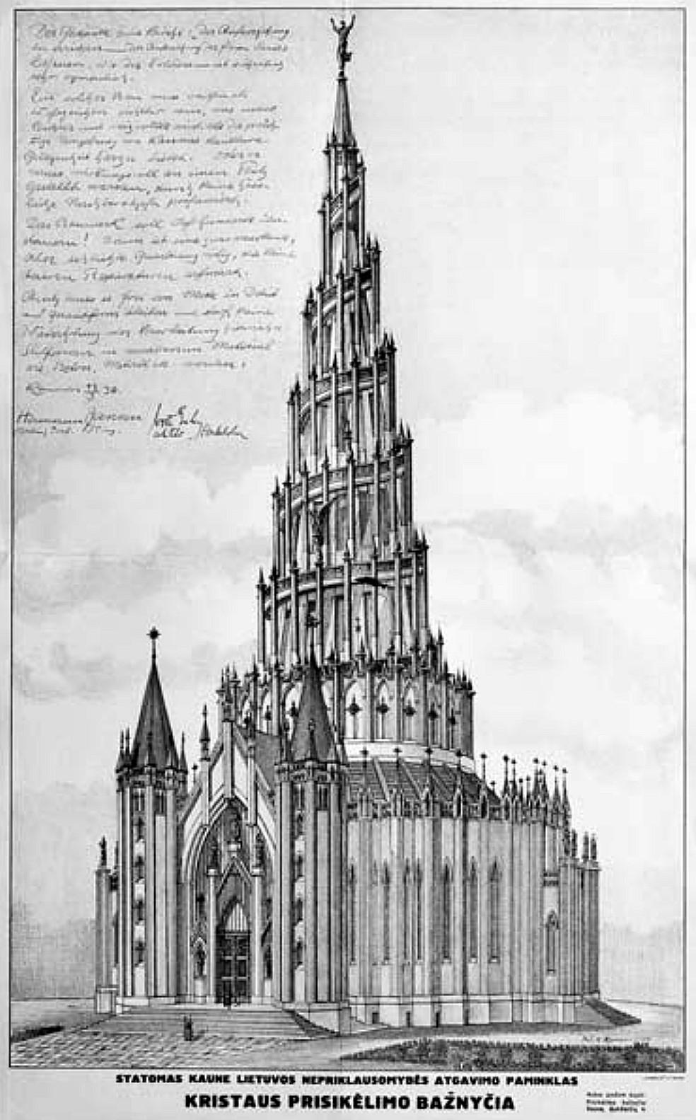 """2 il. Karolis Reisonas, """"Kristaus Prisikėlimo bažnyčia"""", plakatas, 1929, neįgyvendintas projektas, 70 × 44,5"""