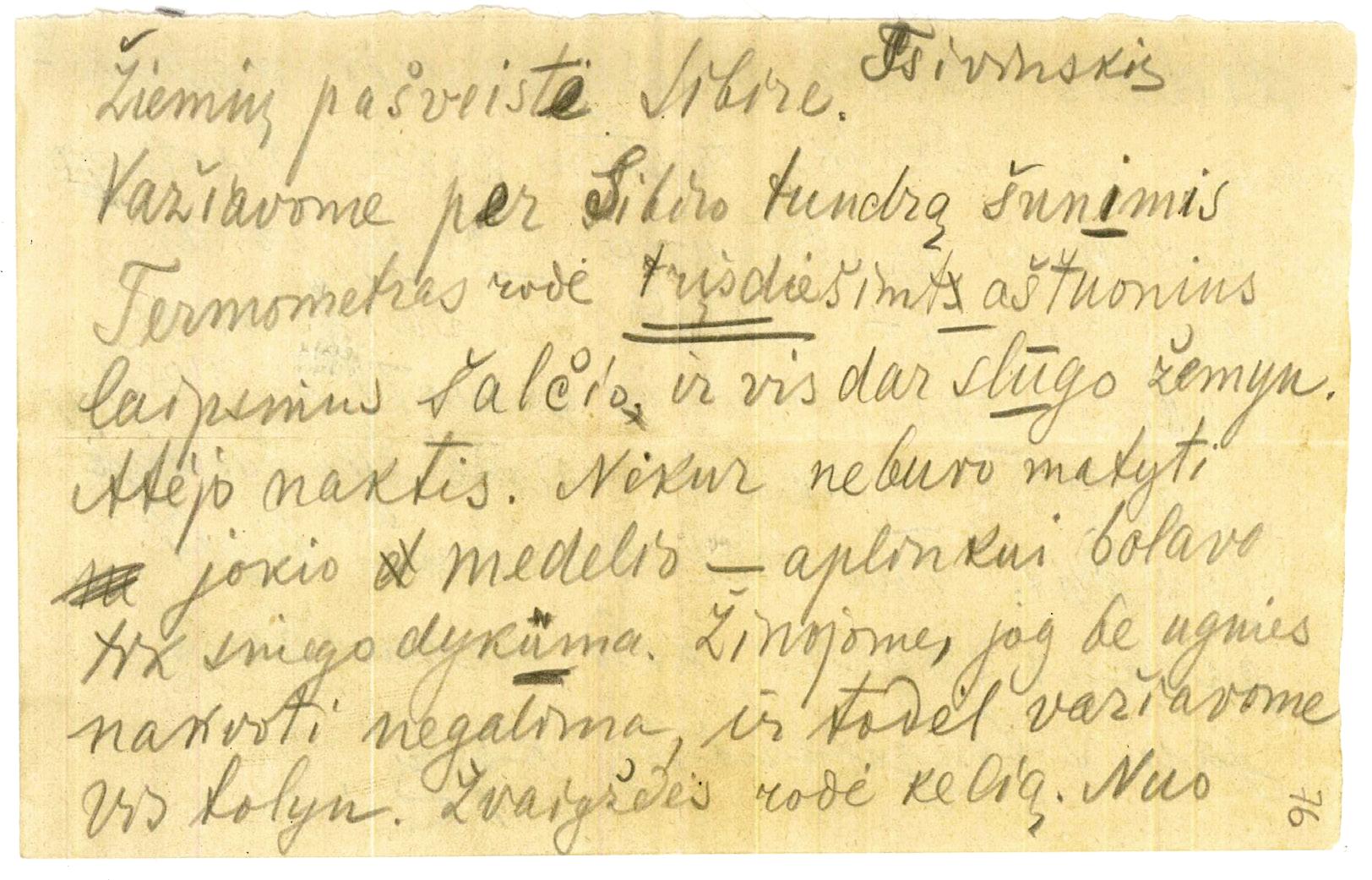Pav. 2. V. Civinskio Tartu rašyto diktanto fragmentas su ištaisymais (F1-D1045, 63v)