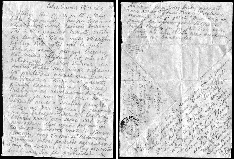 1 pav. 1946 m. gruodžio 5 d. Petro Klimo laiškas Bronei Lesauskienei, Čeliabinskas, [I]Nacionalinės M. Mažvydo bibliotekos Retų knygų ir rankraščių skyrius (toliau LNMMB)[/I], f. 130, b. 1922, l. 2, 2v.