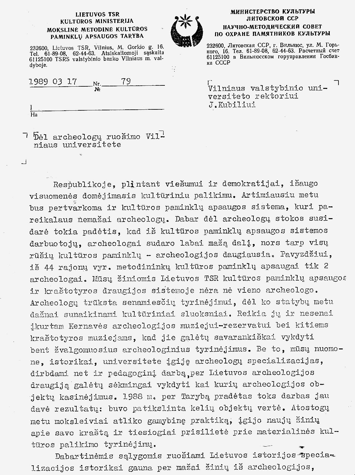 1 pav. I. Barauskaitės raštas rektoriui J. Kubiliui