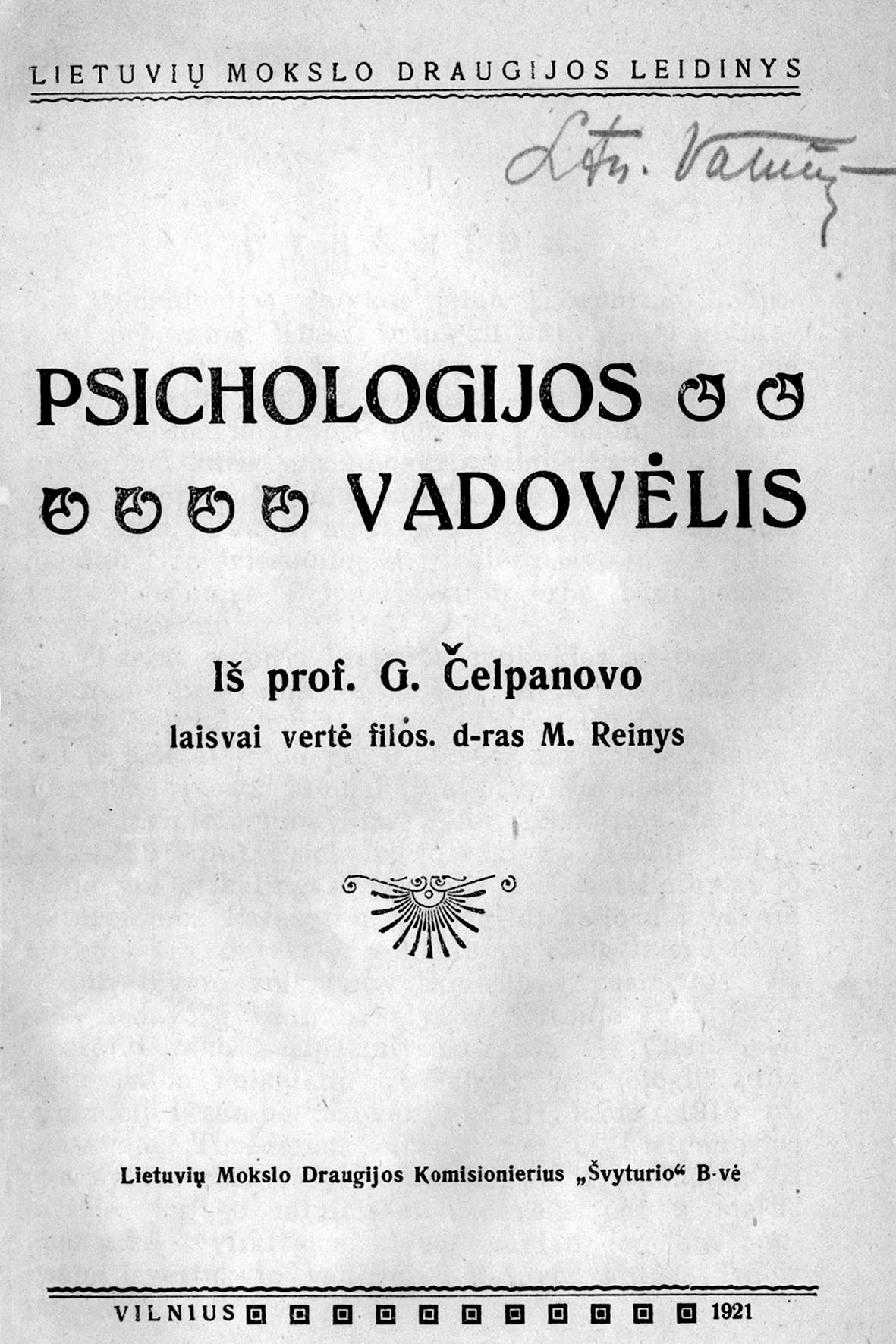 """1 pav. G. Čelpanovo """"Psichologijos vadovėlio"""" (1921) lietuviško leidimo viršelis"""