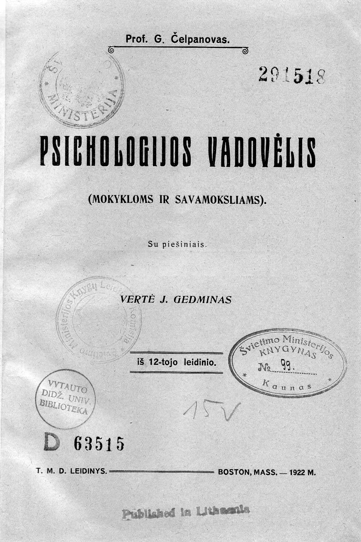 """2 pav. G. Čelpanovo """"Psichologijos vadovėlio"""" (1922) lietuviško leidimo viršelis"""