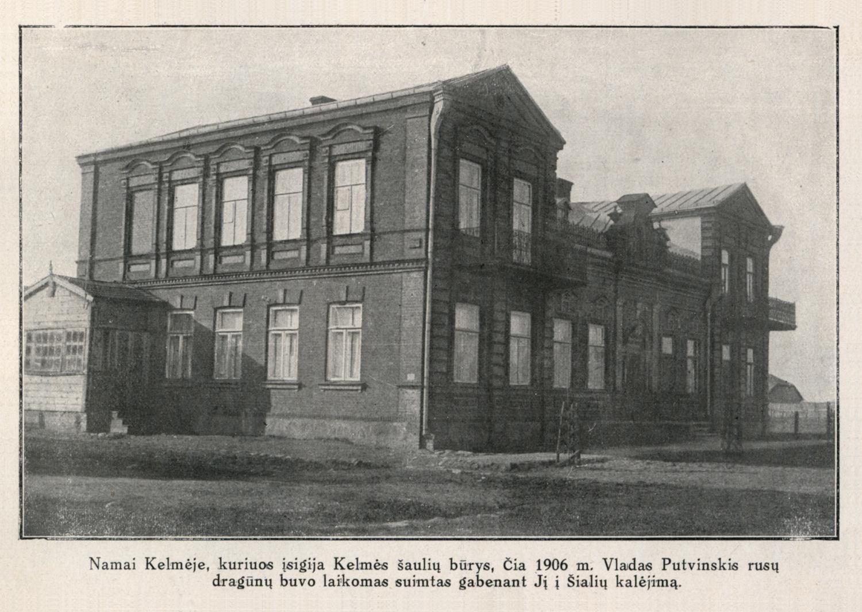 1 pav. Pastatas Kelmėje, kurį įsigiję šauliai įkūrė V. Putvinskio vardo šaulių namus, 1928–1930 m. (LCVA)